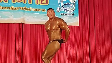 Thai Big Bear muscle - Yak's Pose