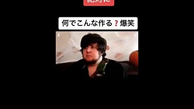Funny jontron reaction to kanna kamui hentai